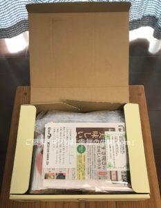 特選松阪牛専門店やまとから、届いた商品の通常包装を開けた時の写真