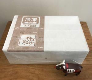 特選松阪牛やまとから商品が届いた時の写真