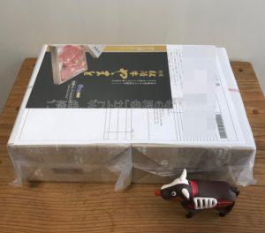 特選松阪牛やまとの最初の分厚い紙から取り出した時の写真