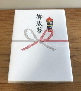 特選松阪牛やまとの熨斗(お歳暮)の写真