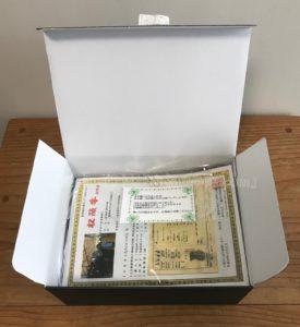 特選松阪牛やまとの黒の化粧箱を開けた時の写真