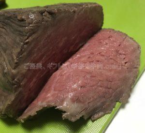 実際に食べた黒毛和牛希少部位「イチボ」極撰ローストビーフの写真
