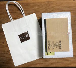 たわら屋の紙袋、メッセージカード、高級な包装がすべて無料で、高級感がわかる写真