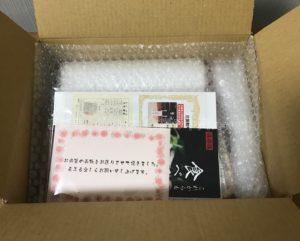 ミートマイチクの「三田和牛モモステーキ」の箱を開けた時の写真