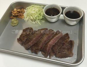 ミートマイチクの三田和牛ヒレステーキの出来上がりの美味しそうな写真
