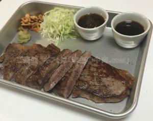 ミートマイチクの三田和牛モモステーキの出来上がりの美味しそうな写真