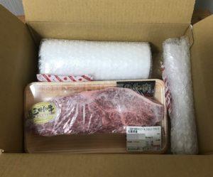 ミートマイチクの三田和牛モモステーキの箱を開けて、冊子を取った時の写真