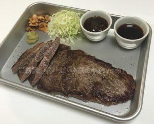 ミートマイチクの三田和牛ランプステーキの出来上がりの美味しそうな写真