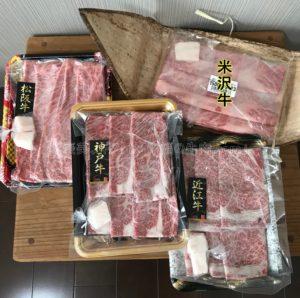 日本三大和牛(四大和牛)「松阪牛・神戸牛・米沢牛・近江牛」を並べた時の写真