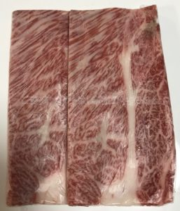 松商オンラインショップの神戸牛肩ロースすき焼きの小分け2枚の写真