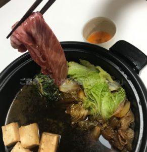 松商オンラインショップの神戸牛肩ロースすき焼きの鍋投入時の写真