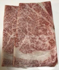 松商オンラインショップの近江牛肩ロースすき焼きの小分け2枚の写真