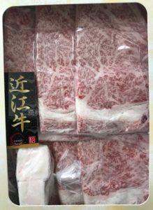 松商オンラインショップの近江牛肩ロースすき焼きの入れ物を開けた時の写真