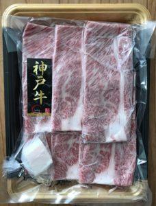 松商オンラインショップの神戸牛肩ロースすき焼きのトレーとお肉の写真