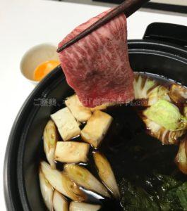 松商の松阪牛モモすき焼きの鍋投入時の写真