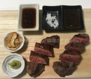 特選松阪牛やまとの「芯芯ステーキ」と「ランプステーキ」が焼き終わって完成した時の写真