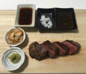 特選松阪牛やまとのランプステーキが完成した時の写真