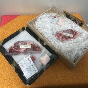 神戸牛専門店神戸ぐりる工房のフィレとシャトーブリアンの違い(お肉・トレー・包装)がわかる写真