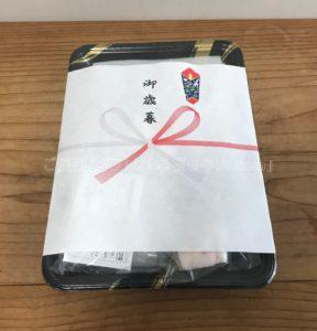 神戸牛専門店神戸ぐりる工房の家庭用包装に貼られた熨斗(お歳暮)の写真