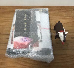 神戸牛専門店神戸ぐりる工房の家庭用包装の写真