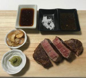 神戸牛専門店神戸ぐりる工房シャトーブリアンステーキが完成した時の写真